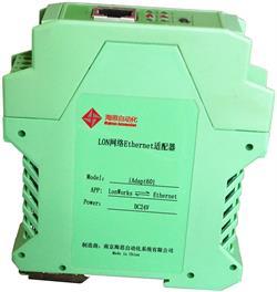 iAd601型LON控制网络以太网适配器