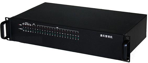嵌入式通讯管理机