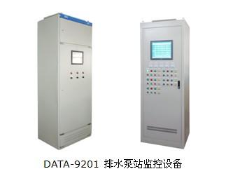 污水泵站监控、排水泵站PLC控制系统