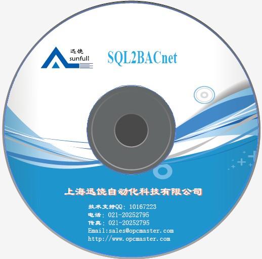 迅饶数据库转BACnet协议转换软件—SQL2BACnet
