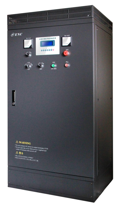 EN501系列球磨機節能一體化專用型變頻器