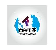 成华区方舟电子产品经营部