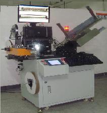 载带缺料检测系统,IC载带包装缺料检测系统,IC载带缺陷检测