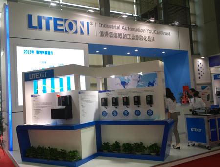 光宝科技携变频器新品亮相华南工业自动化展