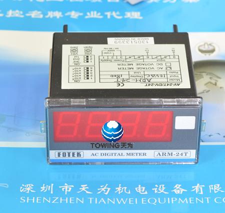 阳明电压表ARM-24T/DRM-24T