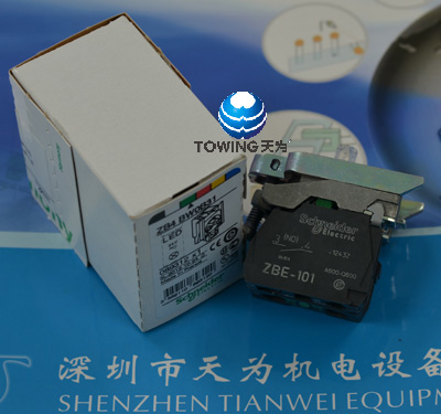 Watch besides C24l3 likewise Relay Dpdt 24vdc Coil Switch Wiring Diagram besides Square Dr Relay Type Kp12v20wiring Diagram further Wiring Diagram 5 Pin Relay 30. on wiring diagram for 11 pin relays