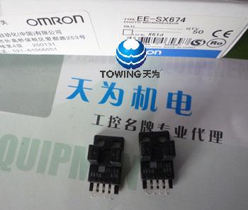 omron欧姆龙ee-sx674微型光电传感器