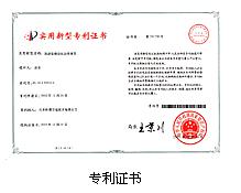 利德華福 高壓變頻 技術認證