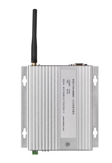 海通达HTD-WR8001工业无线通讯模块