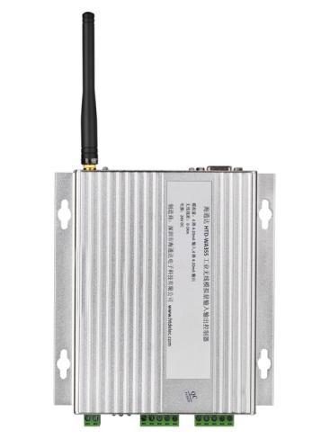 HTD-WAR320/WAR302工业无线模拟量还原控制器