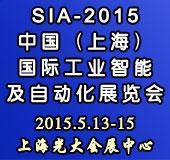 2015中国(上海)国际工业智能及自动化展览会