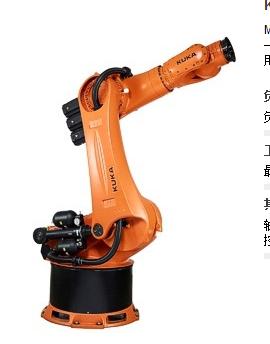 KR 500 R2830 MT (KR 500 FORTEC)