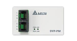 DVP-FPMC主/从站通讯模块