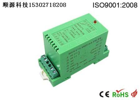 4-20mA转RS232/485 低成本小体积数据采集器