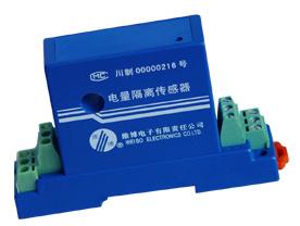 维博 0.5A~8A 交流电流传感器
