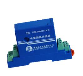 维博 5A~50A 交流电流传感器