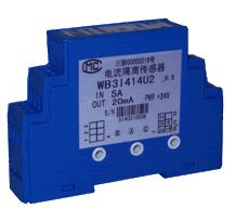 维博 1A~8A 三相电流组合传感器