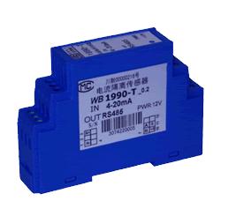 维博 1mA~5A 直流电流传感器