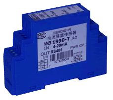 维博 1mA~5A 交、直流通用电流传感器