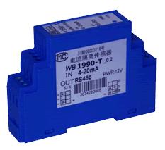 维博 50mV~500V 交、直流通用电压传感器