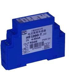 维博 10V~500V 三相四线电压组合传感器