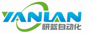 上海研蓝自动化科技有限公司