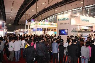 2015中国广州国际工业自动化技术及装备展览会