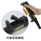 IDEC HE1G-L型 - 手握式使能开关