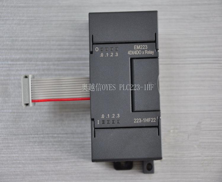 OYES EM223 4点输入/4点继电器输出