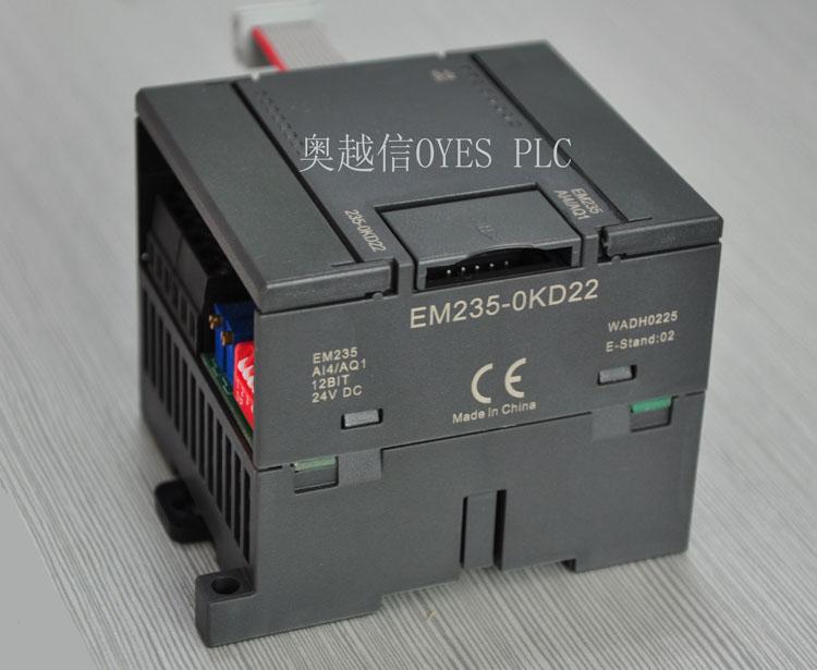 OYES EM235模拟量输入输出模块