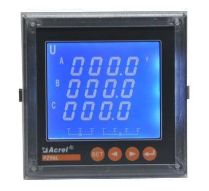 供应上海安科瑞ACR120EL网络多功能电力仪表