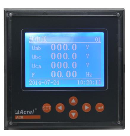 供应安科瑞ACR330ELH电力质量分析仪、谐波表