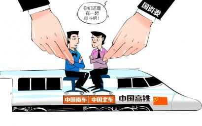 中国南北车国家战略下的复合之路