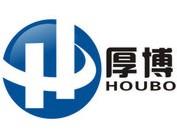长沙厚博自动化设备有限公司