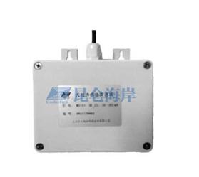 WST01无线传感器发送端