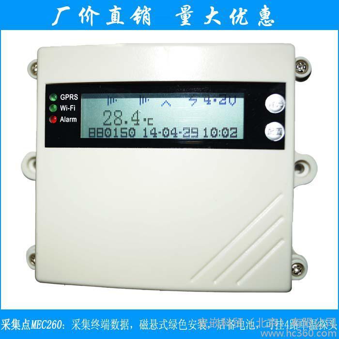北京温湿度记录仪