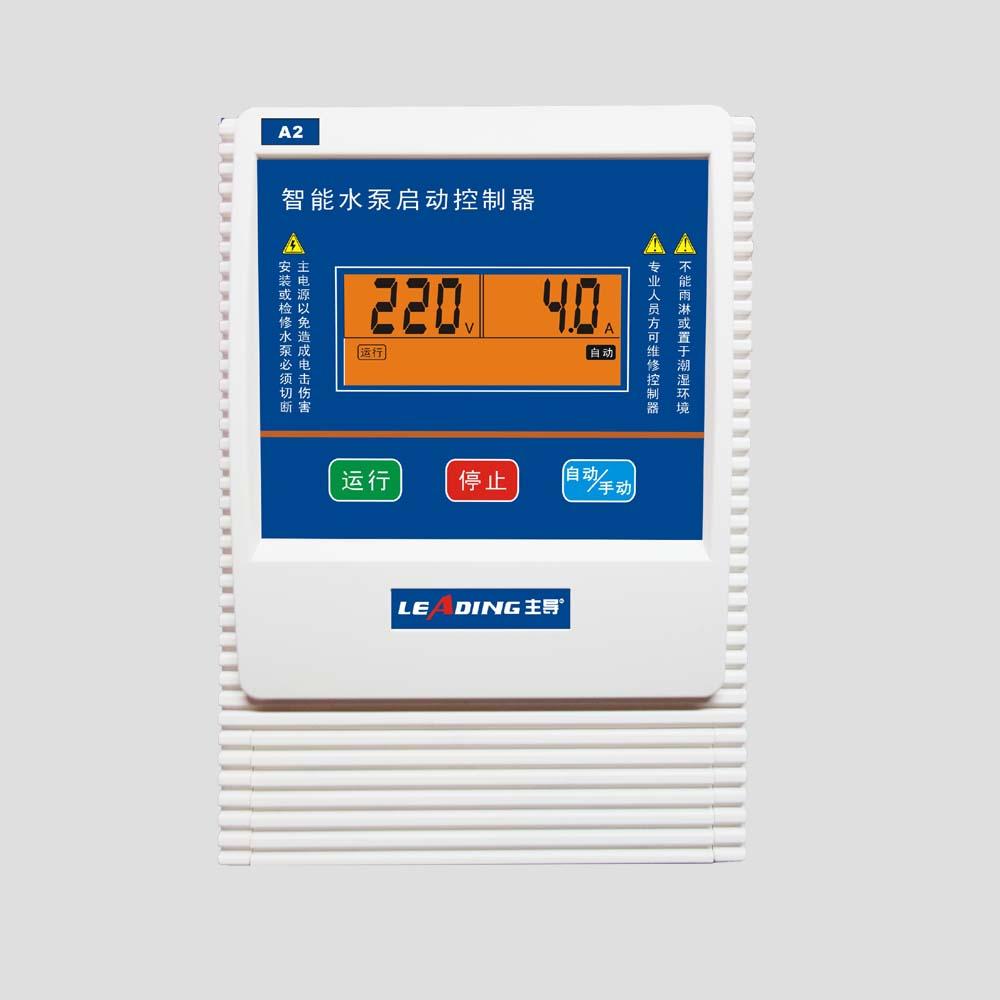 单相220V智能水泵控制器A2