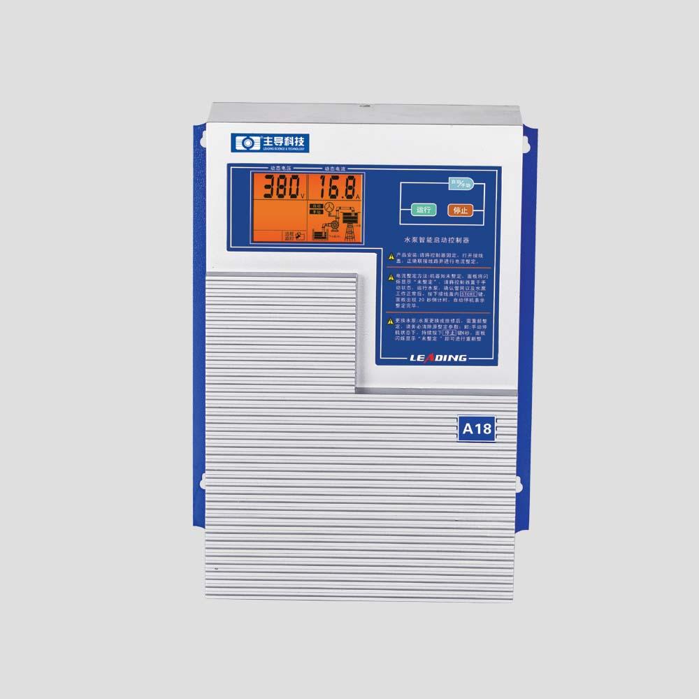 三相380V智能水泵控制器A18