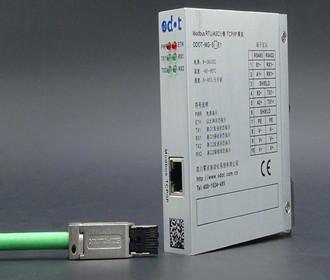 零点--协议转换器--ODOT-MG-SXE1