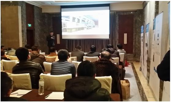 汇川技术2014塑机行业技术交流会