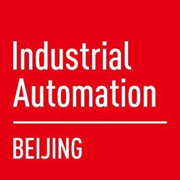 2015 北京国际工业智能及自动化展(IA-BEIJING)