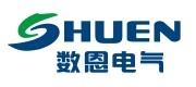 上海数恩电气科技有限公司