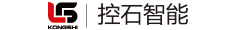 深圳控石智能系統有限公司