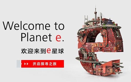第十四届慕尼黑上海电子展
