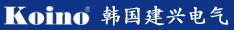 韩国建兴电气株式会社