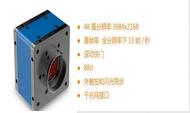 JOM系列CK-JO-1001SC工业相机