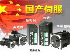 观察:中国伺服产业将迎来更大发展