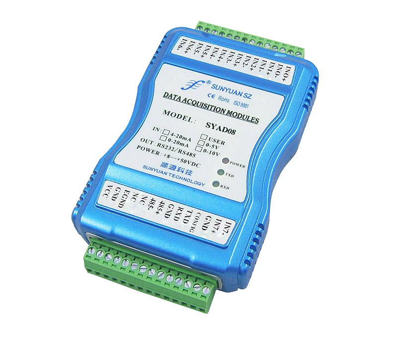 八路模拟信号采集隔离变送器