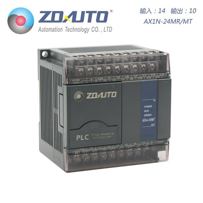 智达 AX1N-24点PLC 16入8出 可扩展 兼容三菱