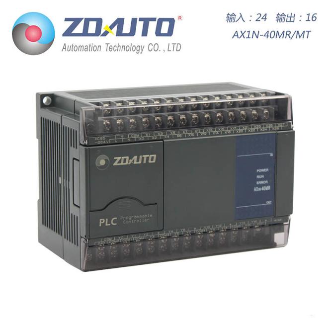 智达自动化 AX1N-40点PLC 24入16出 兼容三菱